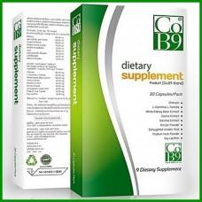 Co.B9 โคบีไนน์ CoB9 อาหารเสริมโคบีไนน์ เนยโชติกา ช่วยเพิ่มการเผาผลาญ ลดไขมันสะสม